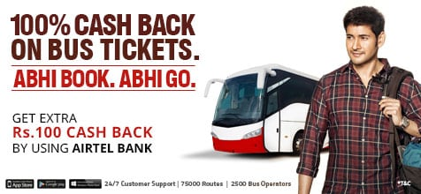100% cashback + Rs.100 cash back for airtel money customers only