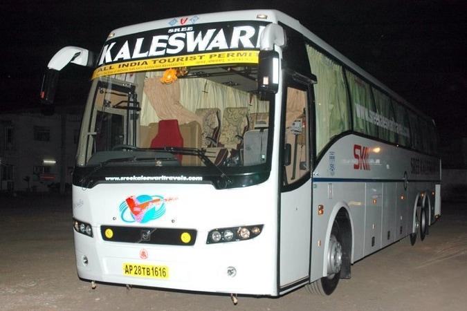 kaleswari travels