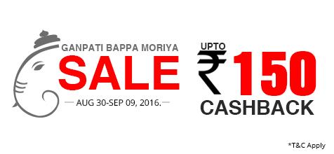 Ganpati Boppa Moriya Sale