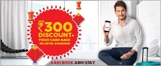 Abhi Book Hotels - Get 25% Upto Rs.300 Off on Hotel Bookings