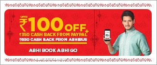 Upto Rs.100 Off + Rs.1000 Cash Back using PayPal