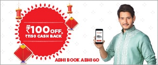 Upto Rs.100 Off + Rs.1150 Cash Back using G Pay