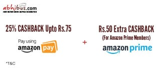 Amazon Pay Offer - Pay with Amazon Pay Get Upto Rs.125 Cash Back