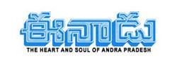 logo-eenadu