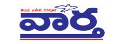 Abhi News Vartha