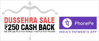 Dussehra Sale - Upto Rs.250 Cash Back.